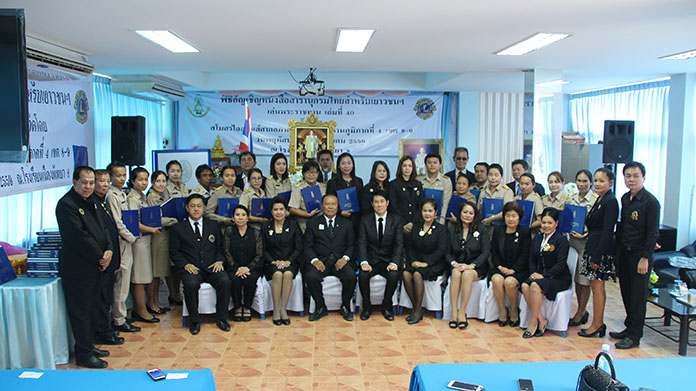 Lions District 310C recently presented the 40th edition of the Thai Junior Encyclopedia by Royal Command of His Majesty the King Rama IX to 23 schools.