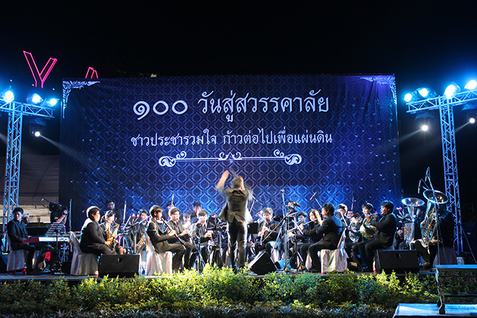 """Students from Pattaya schools 4 and 11 play """"Candlelight Blues""""."""
