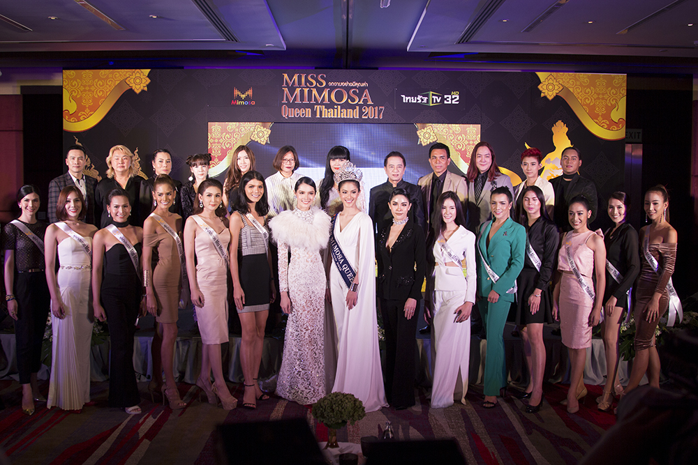 The finals of Miss Mimosa Queen Thailand 2017 are scheduled for February 14, from 18:00 onward at Mimosa Pattaya.