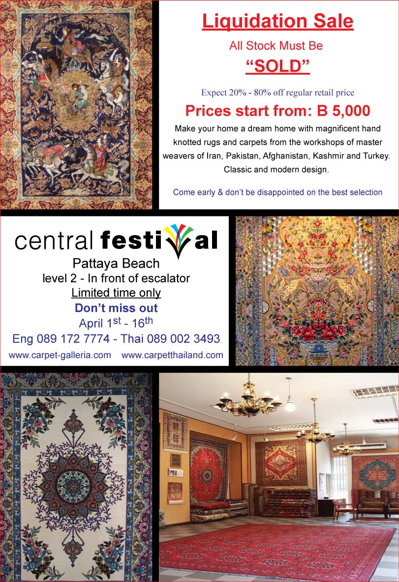 Carpet Exhibition central mall 2x12 fc