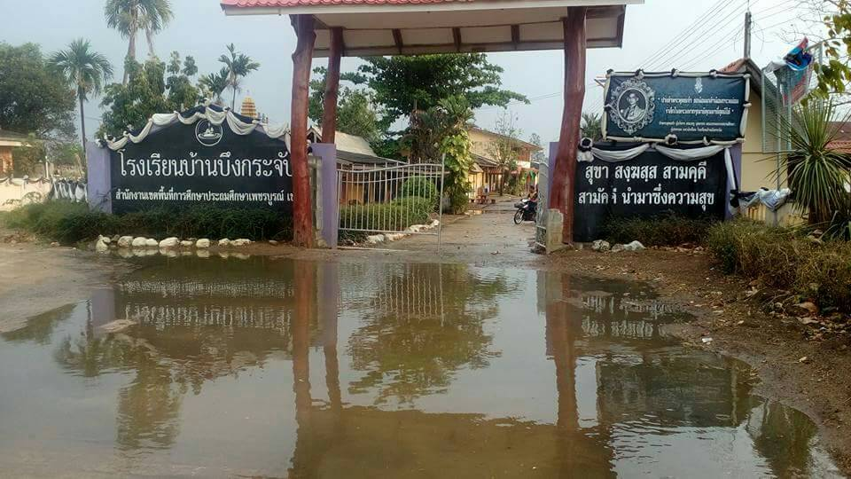 Thailand News 18-03-17 3 NNT Tropical storms hit several provinces 1JPG