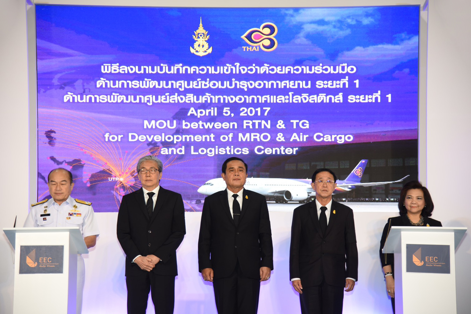 Prime Minister General Prayut Chan-o-cha (center) presided over the Memorandum of Understanding signing ceremony between Thai Airways International Public Company Limited and the Royal Thai Navy on phase one in the development of the new aircraft maintenance center, and air cargo and logistics center.