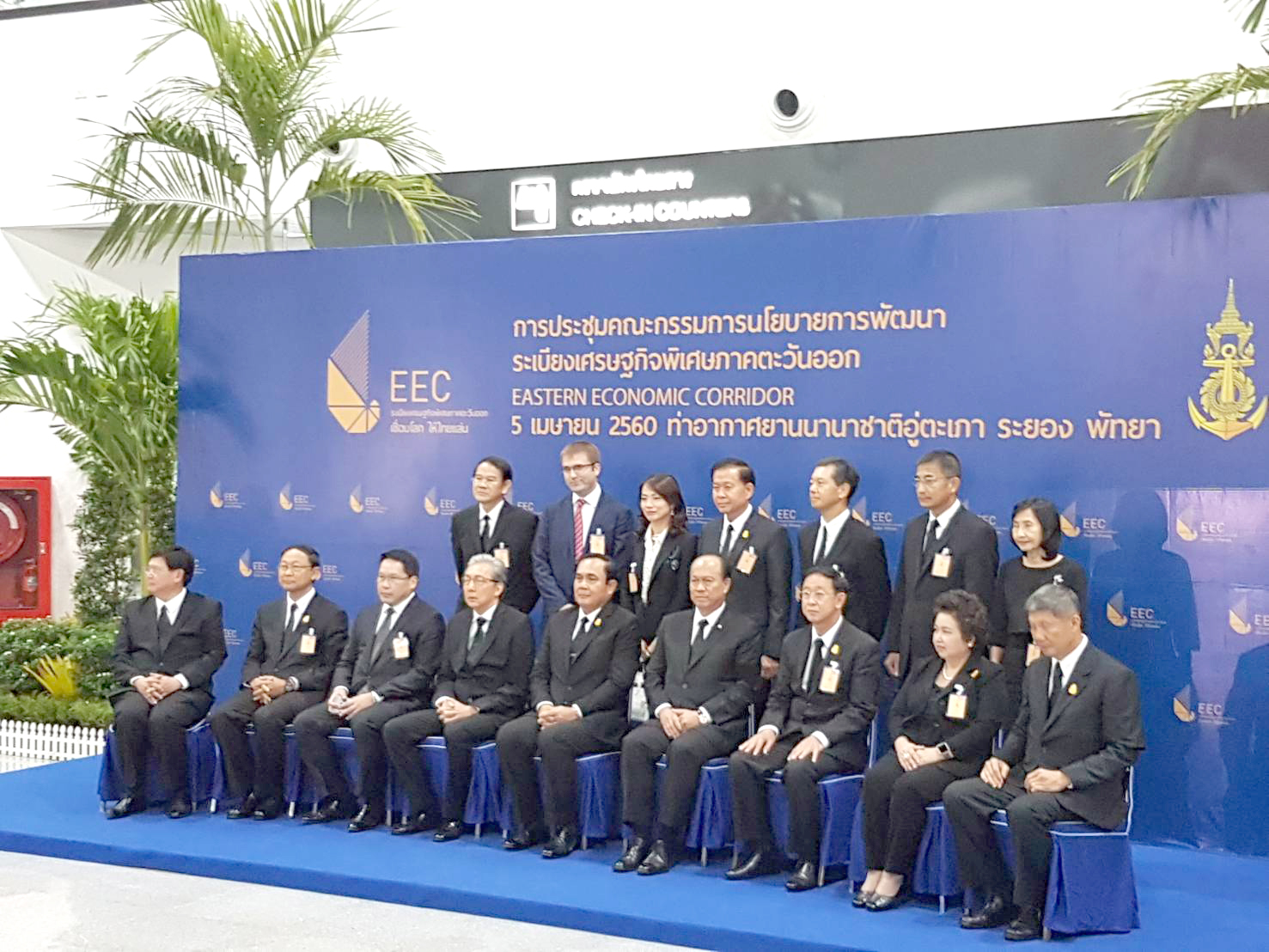 Prime Minister Prayut Chan-ocha met with over 20 senior executives of leading private companies who are interested in investing in the Eastern Economic Corridor.