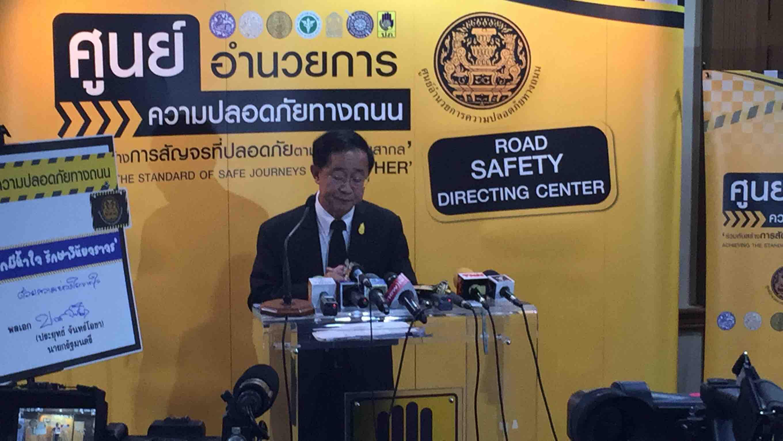 Thailand News - 16-04-17 1 NNT Transport Ministry ensures road safety for return journeys after Songkran 1JPG