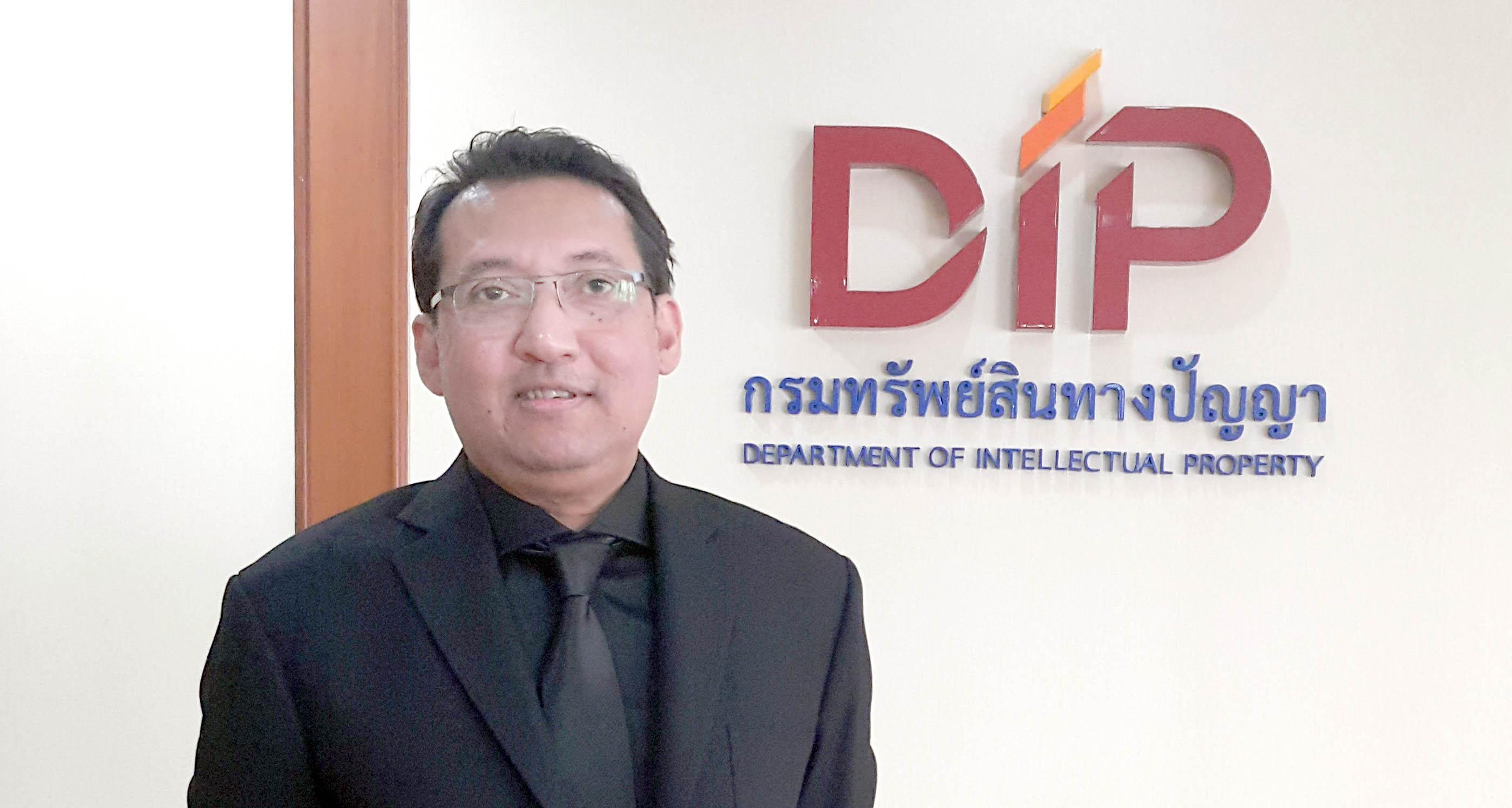 Thailand News - 21-04-17 4 NNT Lots of counterfeit goods seized in March 1jpg