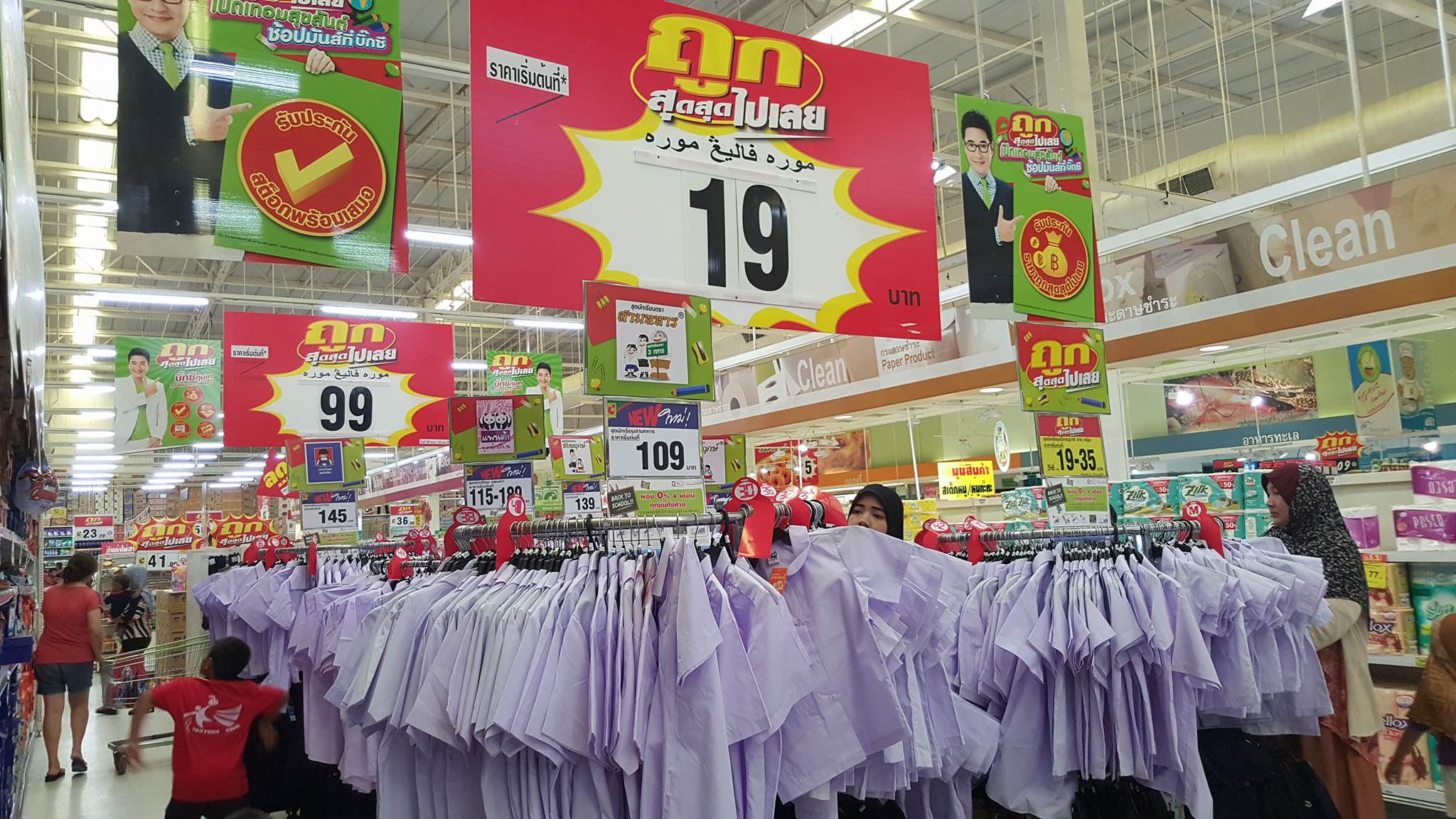 Thailand News - 28-04-17 3 NNT Affordable school supplies now available at various stores across BKK. 1JPG