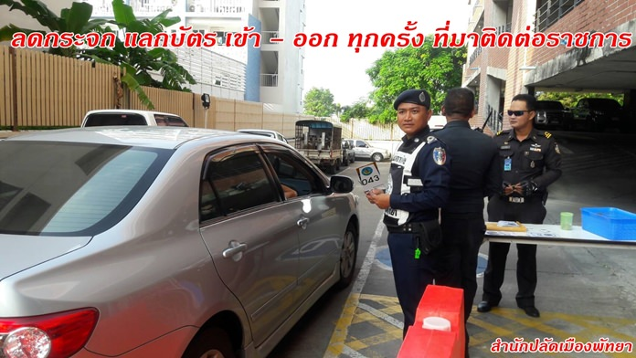 Around Pattaya, vehicle checks were increased at shopping malls and hotels to prevent car bombs from going off in underground garages.