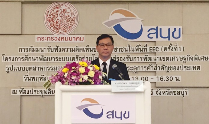 Chaiwat Thongkhamkhun, director of the Office of Transport and Traffic Policy and Planning, outlines the strategy and tax incentives behind the government's Super Cluster policy.
