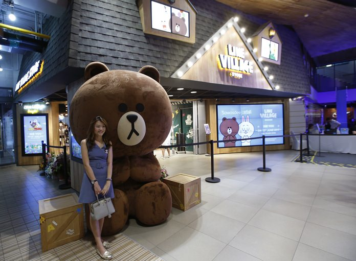 Thailand's most popular text-messaging service opened its doors to the public with an extravagant digital theme park called Line Village Bangkok. (AP Photo/Sakchai Lalit)