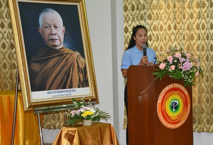 The courses use the teachings of Willpower founder Phra Acharn Luang Por Wiriyang Sirintharo.