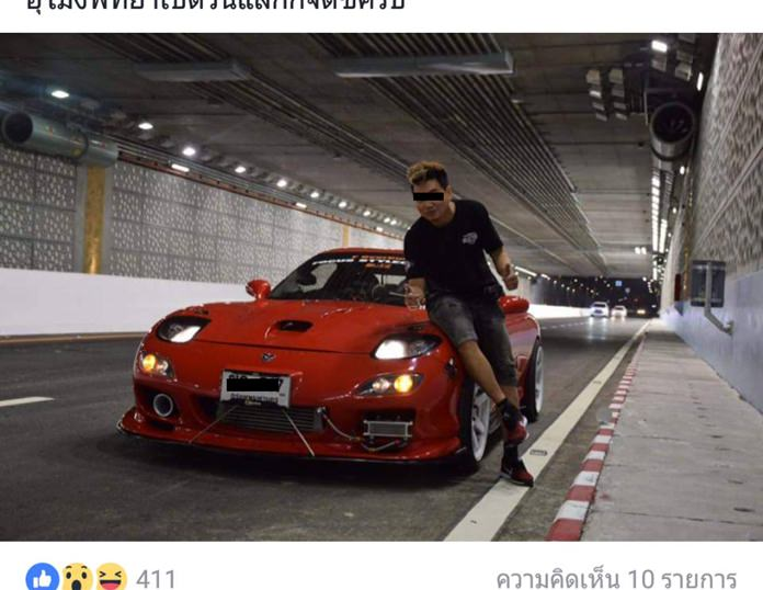 "Pattaya police are tracking down ""F Over Cut Wattanakun"" who parked his expensive sports car in the middle of the Central Road bypass tunnel to take a selfie he posted to social media."