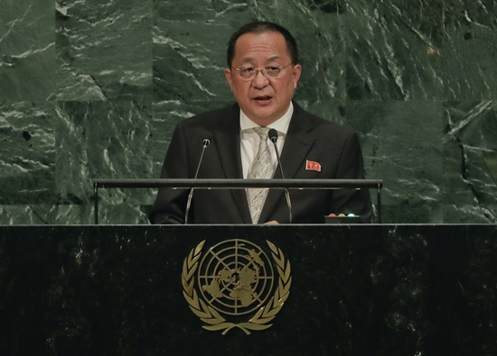 North Korea Minister for Foreign Affairs Ri Yong Ho speaks during the 72nd session of the United Nations General Assembly, Saturday, Sept. 23, at United Nations headquarters in New York. (AP Photo/Julie Jacobson)
