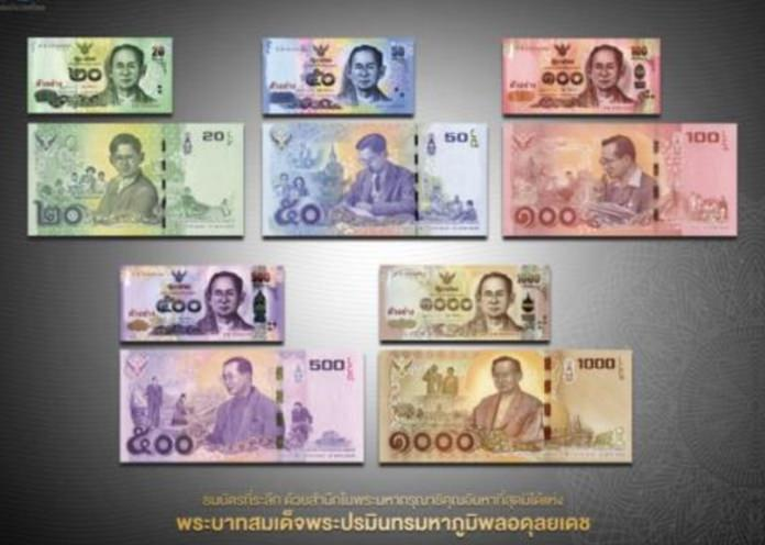 The commemorative banknotes were put into circulation on 20 September 2017.