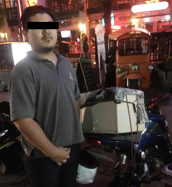 Thanapon U-Charoen admitted stealing his grandfather's safe, then leaving it on the back of a motorbike while he got drunk and passed out on the beach.