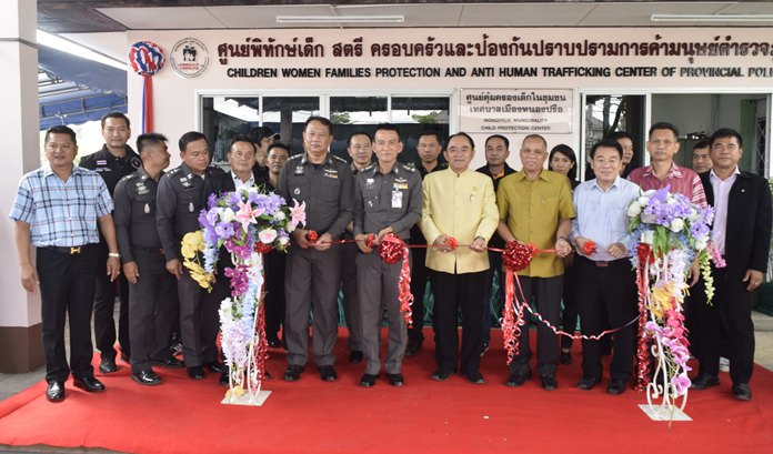 Provincial Police Region 2 opened a new base for its Children, Women, Family Protection and Anti Human Trafficking Center in the former Nongprue Sub-district offices.
