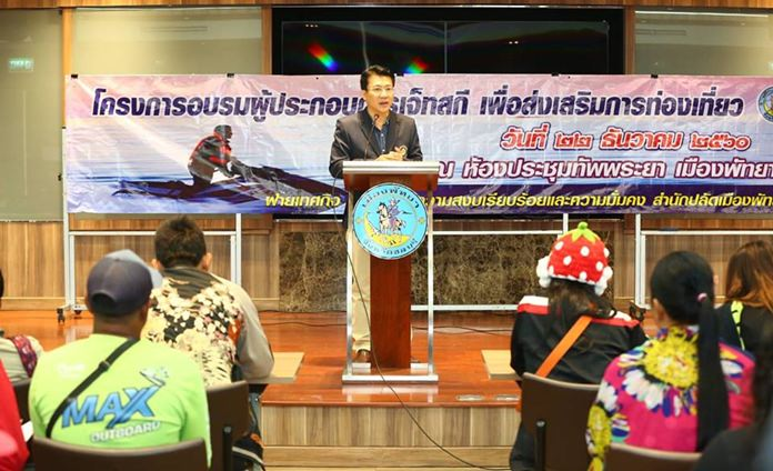 About 100 Pattaya jet ski operators have been warned against defrauding and extorting tourists.