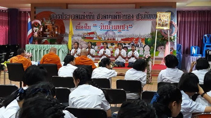 Pattaya School No.2 held prayer competitions for students to mark Makha Bucha Day.