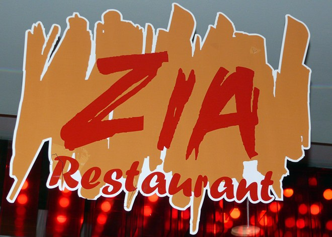 The Zia sign from Central Mexico.