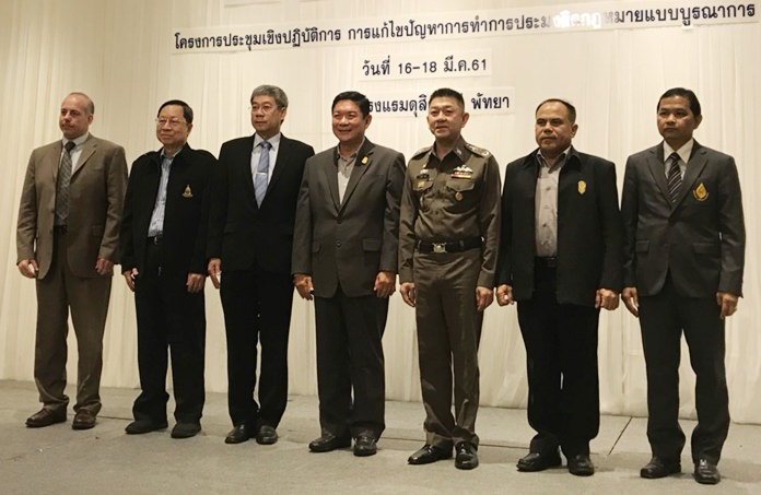 The Agriculture and Cooperatives Ministry reviewed legal steps being taken to bring Thailand's fishing industry in line with European Union standards at a seminar in Pattaya.