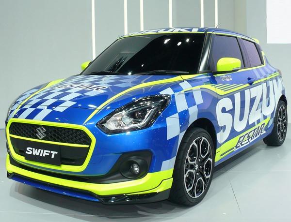 Where's my Suzuki Swift?