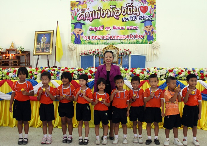 """Preschoolers from the Nong Plalai Child Development Center participate in the """"Intellect of Thailand's Local Communities 2018"""" event."""