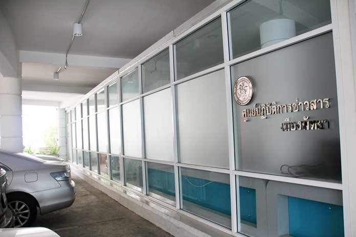 Pattaya City Hall opened a new pressroom adjacent to the car park to assist local reporters.