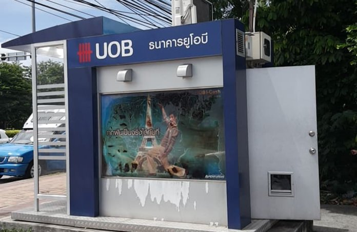 Police are pursuing a man who tried unsuccessfully to rob an automated teller machine in Pattaya.