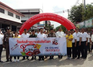 Pattaya-area officials pledged loyalty to HM the King and vowed not to use drugs on International Day Against Drug Abuse and Illicit Trafficking.