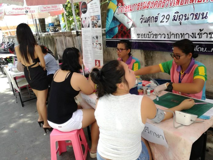 Pattaya's Public Health Department offered free HIV tests on Soi Honey.