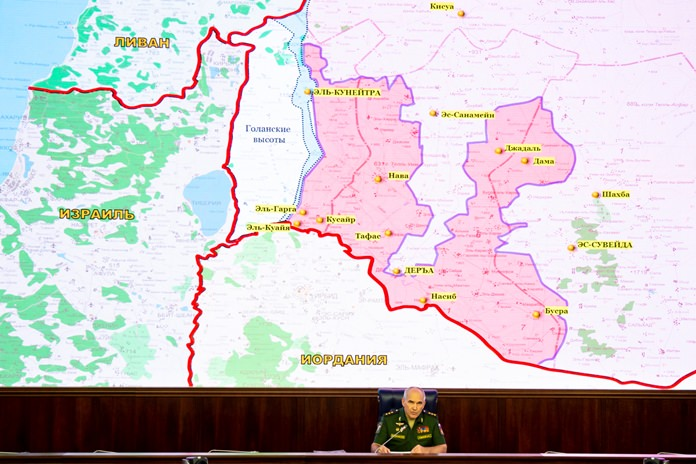 Russia Deploys Military Police on Golan Heights