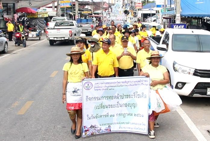 Nong Plalai launched its new recycling campaign with a parade to collect plastic bottles and other reusable trash.