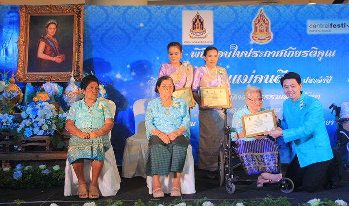 At Central Festival Pattaya Beach former MP Poramet Ngampichet handed out certificates to 58 outstanding mothers as selected by the Pattaya City Council.