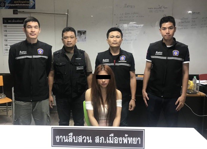 Transvestite prostitute Surachet Wong Panyadee was arrested for allegedly stealing a South Korean tourist's cash and gold as he slept.