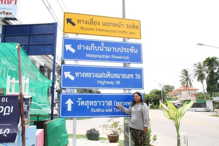 This sign, put up by police to warn motorists to avoid congestion, was placed in such a way that it blocks the view of drivers trying to use the intersection.