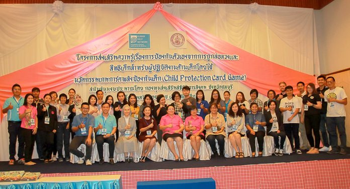 Social workers from 31 organizations were trained to use the Human Help Network Thailand's Child Protection Card game during the program's first year.