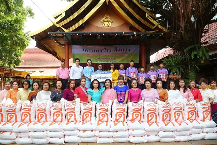 The Pattaya Women's Development Group donated 1,500 bags of rice to people in need.