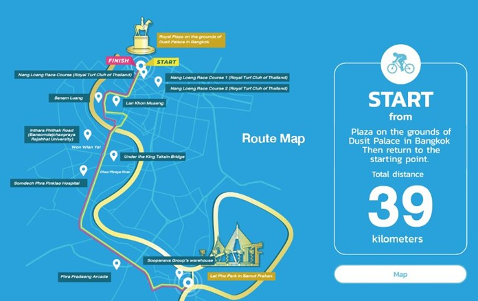 The 39-kilometer course from the Royal Plaza to Lat Pho Park in Phra Pradaeng.