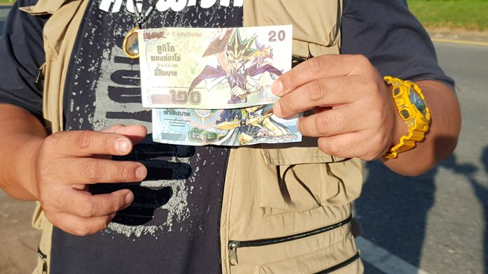 Gamo notes lottery gamblers use to predict winning numbers.