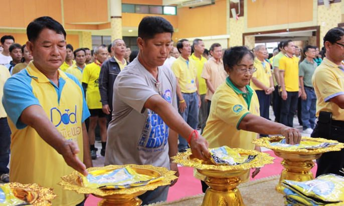 Almost 7,800 people registered to ride in Chonburi's version of the royal Un Ai Rak Bike Event.