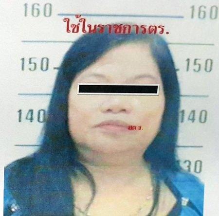Penjan Hales was arrested for allegedly drugging and robbing a British man.