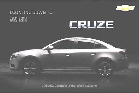 Long awaited Cruze