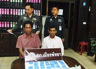 Phuwanat Pakdee and Prakobchai Fuangma have been arrested for possession of 4,000 methamphetamine tablets.