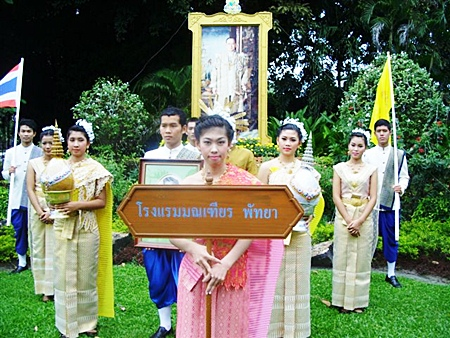 Management and staff at the Montien Hotel Pattaya convey their best wishes on HM the King's birthday.