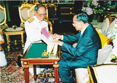 On August 24, 2007, His Majesty the King put his signature on the 2007 Constitution at Chitralada Throne, Dusit Royal Palace.