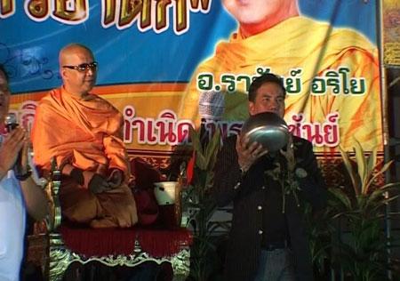 Fund Raising Religious Ceremony & Concert