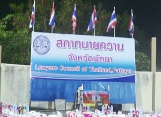 The Pattaya Lawyers Council met at the Youth Sports Center on Soi Wat Boonkanjanaram on Tuesday.