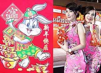 This year we welcome in the Year of the Rabbit with traditional Chinese New Year celebrations at Naklua's Lan Pho Park from Feb. 3-5. Most local resorts and entertainment venues also will be hosting events to wish in the New Year. So, whether you go to Naklua or one of your favorite venues, or even if you wish to stay home to celebrate the Year of the Rabbit, the Pattaya Mail Media family wishes you and yours a Happy Chinese New Year - Kung Hei Fat Choi!