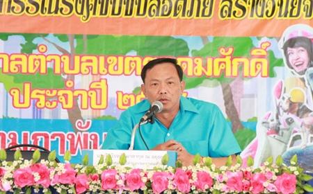 Khet Udomsak Mayor Pairoj Malakul na Ayutthaya.