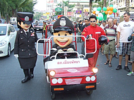 The police set up an official escort.