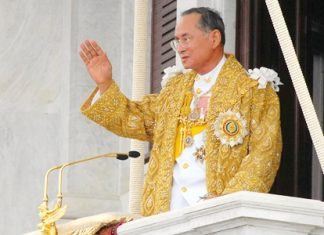 Pattaya Mail Media joins with the Kingdom of Thailand in joyously celebrating Wan Chatramongkhol, His Majesty King Bhumibol Adulyadej the Great's Coronation Day on Thursday, May 5. Long Live the King! The day is celebrated as a national holiday, and as such all government offices and commercial banks will close for the day. (Photo courtesy of the Bureau of the Royal Household)